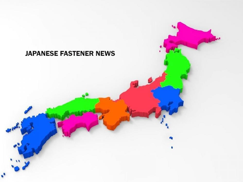 Fastener News from Japan