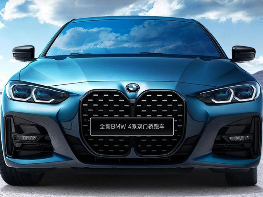 BMW to continue investing in China