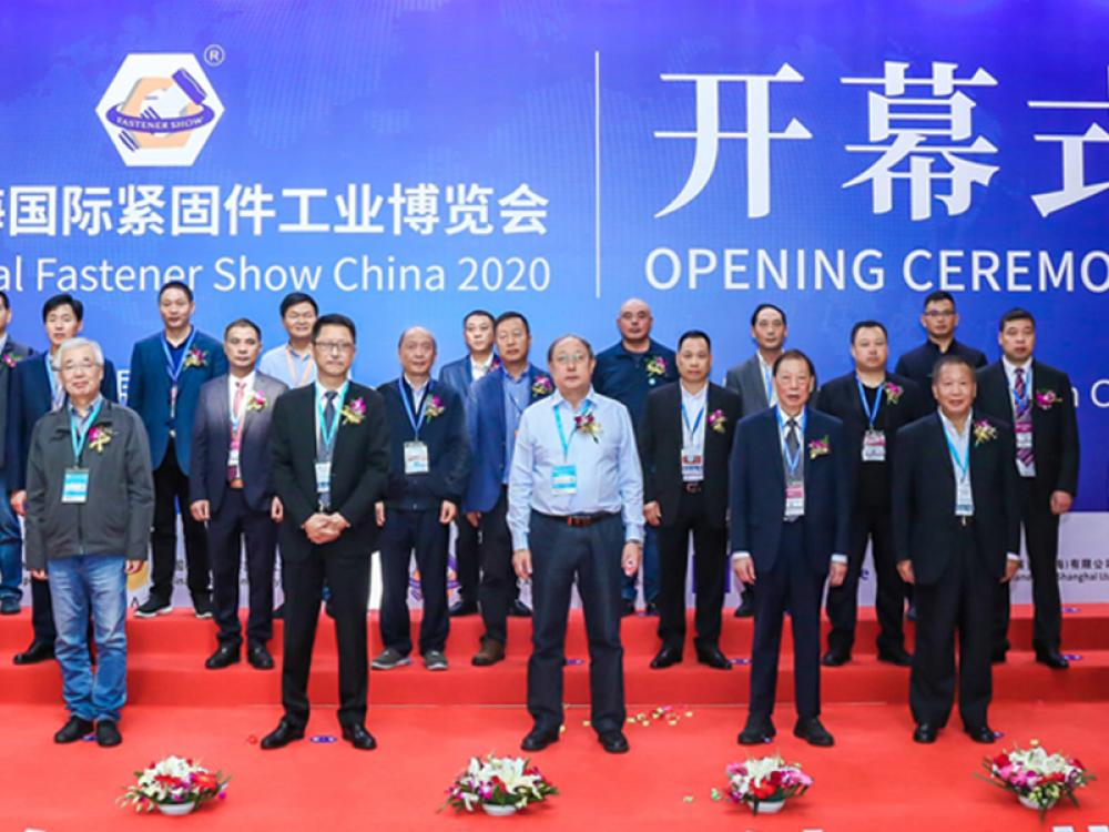 International Fastener Show China 2020 Rounded off Successfully