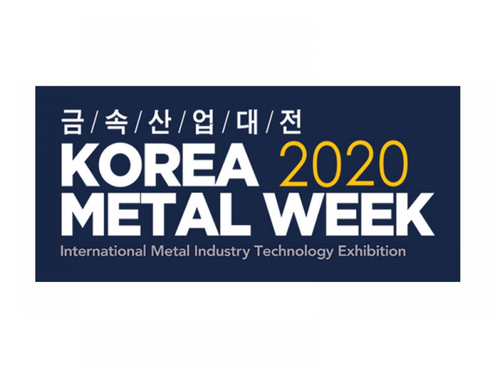 KOREA METAL WEEK